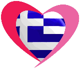 Ελληνική Σημαία Καρδιά